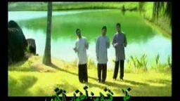 lirik lagu ashabul kahfi raihan