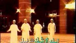 lirik lagu raihan haji menuju al